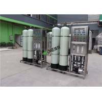 China Auto Valve 500L Per Hour RO Water Treatment Plant Filtering Machine Pure Water Equipment on sale