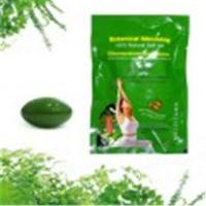 Meizitang ZiSu Botanical Slimming Natural Soft Gel
