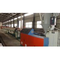 Quality low price excellent quality PPR hot and cold water supply pipe extrusion machine manufacturing plant for sale wholesale