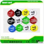 Quality New design cheap nfc tag RFID tag /QR code NFC tag ntag203 wholesale