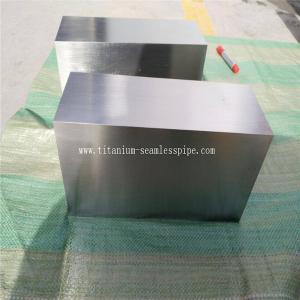 China ASTM B348 GR1,GR2,GR3,Gr4,GR5,titanium Round bar,titanium Square bar titanium Flat bar,titanium Hexgonal bar on sale