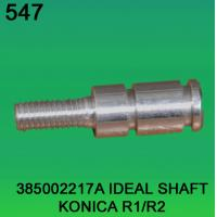 Quality 385002217A / 3850 02217A IDEAL SHAFT FOR KONICA R1,R2 minilab wholesale