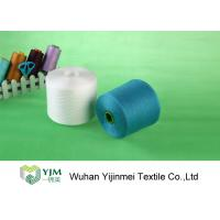 Quality Pure White Polyester Two For One Yarn , Polyester Industrial Yarn Customized wholesale