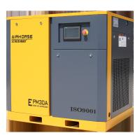 China PMSM speed variable frequency control air compressorwith inverter on sale
