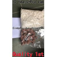 Quality Original 5-ME 5MMDA 98% pure from end lab China Original 100% customer satisfaction with guaranteed delivery wholesale