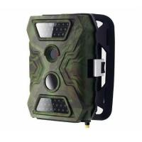 Quality 12MP Infrared Night Vision MMS Hunting Game Trail Camera, Infrared Trail Camera wholesale