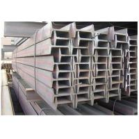 Quality 309S 316 321 Stainless steel H beam I - beam welded bars standard sizes 100 × 68 × 4.5mm wholesale