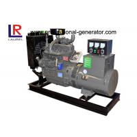 Quality 380V 4 Cylinders 40kw 50kVA Plant Open Diesel Generator Set with Water Cooling 3 Phase wholesale