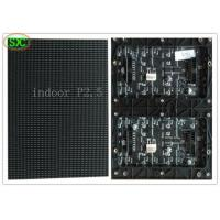 Buy cheap Indoor P2.5 LED Display Module / Full Color LED Screen Module from wholesalers
