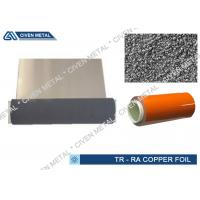 Buy cheap C11000 - T2 Rolled Copper Foil Roll One Side Matte And One Side Shiny product