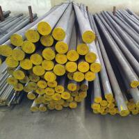China Cold Work Mold Steel Round Bar With Diameter 14-80mm High Hardenability on sale