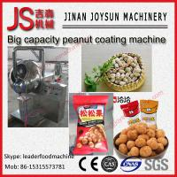 Quality 30 - 60 kgs / time Automatic Peanut Coating Machine 600 - 1000mm wholesale