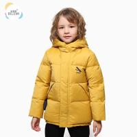 China Children Outdoor Fashion Warm Kids Down Jacket Target Long Big Boys Winter Coats For Sale on sale