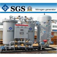 Quality DNV LR ABS Approved Automatic Membrane Nitrogen Generator for Oil Tanker Ship wholesale