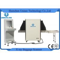 Quality 6550 Airport Baggage Scanner for Baggage Checking Medium Tunnel Size wholesale