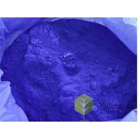 Buy cheap Ultramarine Blue ,Pigment chemical from wholesalers