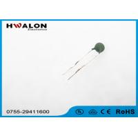 Quality 30V Silicone Thermal Protection Fixed Value Resistor For Switching Power Supply wholesale