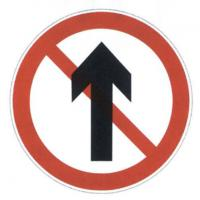 Quality Prohibition of passing left to right wholesale