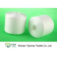 Quality Z Twist White Dyed Virgin Spun Polyester Yarn For Sewing / Knitting / Weaving wholesale