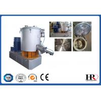 Buy cheap SHR series High Speed Mixer Machine for Plastic Rubber Easy Operate from wholesalers