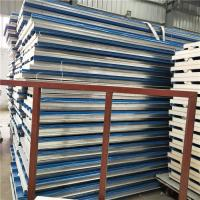 Quality 50mm polyurethane foam core material blue corrugated PU sandwich panel for clean room wholesale