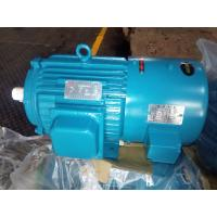 Quality H71 Self Cooling Small High Torque Electric Motor For Textile And Chemical Industry wholesale