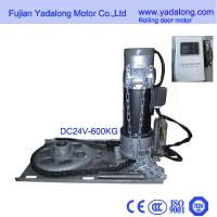 Quality DC 24V rolling door opener/side installation/ with back up JH-600 wholesale