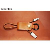 Quality Leather Keychain USB Data Cable Pocket Size For Portable Creative Gifts wholesale