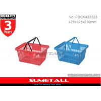 China Supermarket Hand Held Shopping Baskets 25L , Plastic Baskets With Handles on sale