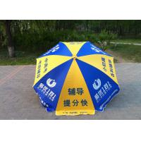 Quality Popular Style Large Garden Parasol Sunlight Resistant For Shop Promotional wholesale
