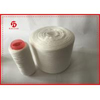 Quality Raw White Heavy Duty Polyester Thread For Sewing Machine Anti - Pilling wholesale