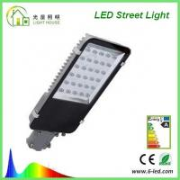 Quality High Efficiency Solar Powered LED Street Lights 30W Outdoor With Die Casting Aluminum wholesale