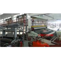 Cheap Three Layer Rotary Die PE Blown Film Machine Multiple Extrusion Type for sale