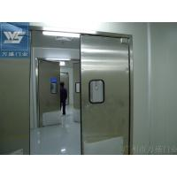 Quality Insulated and Glazed Sectional Overhead Doors wholesale