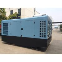 Cheap Professional Industrial Portable Air Compressor With Cummins Diesel Engine for sale