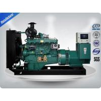Quality Open Diesel Generator Set wholesale