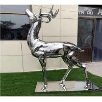 Quality Durable Stainless Steel Garden Metal Animal Sculptures Outdoor With Mirror Color wholesale