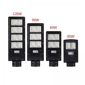 China IP65 Motion Sensor 80LM/W 60W Solar Led Street Light on sale