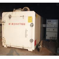 China Annatto firewood drying kiln for sale high frequency vacuum types on sale