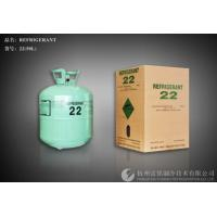 Quality R22 Refrigerant Gas, Freon wholesale