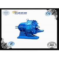 Quality X Series Cycloidal Industrial Planetary Gearbox B/X Series Planetary Cycloid wholesale