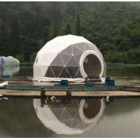 Quality 8M Winter Camping Geodesic Dome Tent  New Design Outdoor Waterproof  Tent wholesale