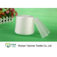 Quality Double Twist Z 100 Polyester Yarn On Plastic Tube Chemical Resistance wholesale