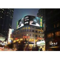 Buy cheap P10.4 full color outdoor fixed led display / high brightness P10.4mm outdoor led from wholesalers