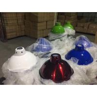 Cheap Fashion Style Sheet Metal Spinning Manufacturing Process For Different Color Lamp Cover for sale
