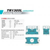 Cheap High Safety Casing Rotator No Vibration For General Soil Layer for sale
