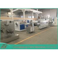 China Three Color Plastic Profile Production Line PP Rattan Extruder 5-20mm Width on sale