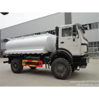 Quality Beiben 4x4 Off Road Beiben fuel tanker truck 4 wheeler 3000 gallon fuel tank truck Tanker BeiBen for sale. wholesale