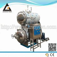 China Automatic High Pressure Food Processing Equipment Full Water Spray Sterilizing on sale