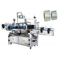 Quality 2500B/H Around Automatic Sticker Labeling Machine Flat And Round Bottle wholesale